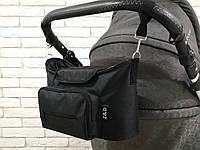 Сумка-органайзер Z&D New для коляски (Черный)