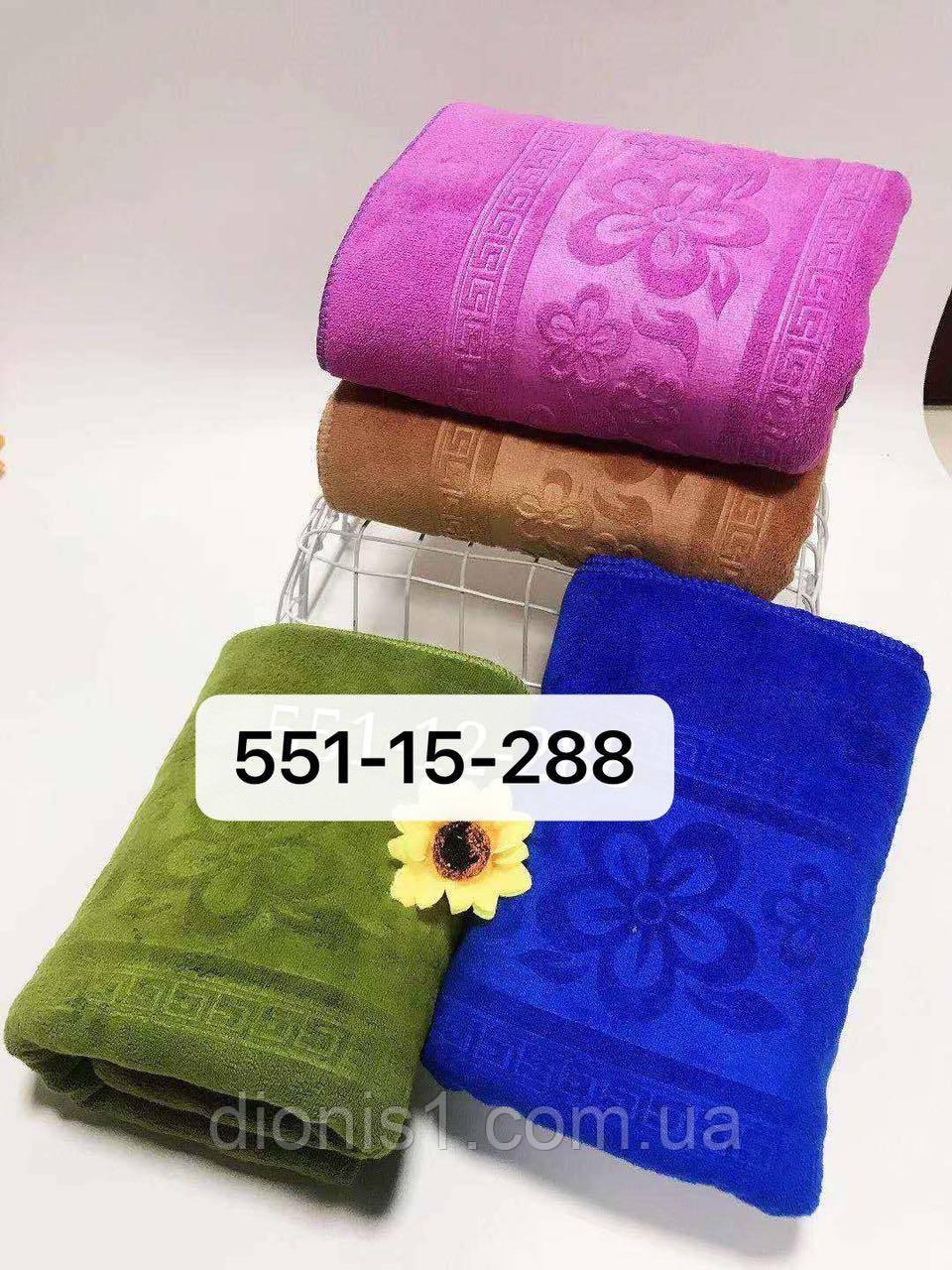Кухонное полотенце, состав: фибра, размер 35*70 кол-во 288 шт