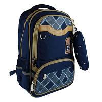 Рюкзак с пеналом темно синий школьный для мальчика 85409