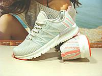 Женские кроссовки BaaS F бежевые 37 р., фото 1