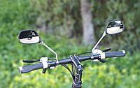 Вело зеркала заднего вида для велосипеда на руль, фото 1