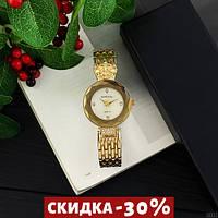 Женские наручные часы Baosaili Gold-White