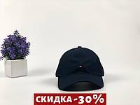 Бейсболка кепка Tommy Hilfiger (темно-синяя)