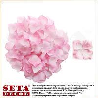 Розовые лепестки роз на свадьбу.( около 130 лепестков в 1 упаковке ). Цвета в ассортименте.