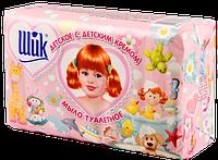 Шик Детское крем-мыло 5х70 г.