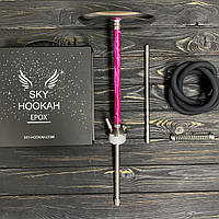Кальян Sky Hookah - Epox, фото 1