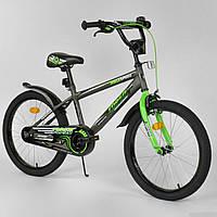 """Велосипед 20"""" дюймов 2-х колёсный """"CORSO"""" EX-20 N 2955 СЕРЫЙ"""