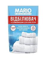 """Відбілювач та плямовивідник для білих речей 50гр. """"Маріо"""" (72шт./уп.)"""