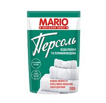 Відбілювач та плямовивідник Персоль Mario 0,2 мл (4823317135779)