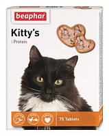 Beaphar (Беафар) Вітамінізоване ласощі для кішок з протеїном Kitty 75таб
