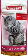 Beaphar (Беафар) Витамины для кожи и шерсти кошек Skin Coat Bit 35гр