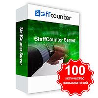 StaffCounter Server 100, фото 1