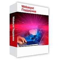 Webasyst Поддержка