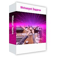 Webasyst Задачи