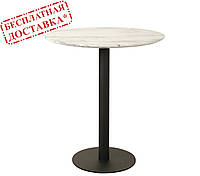 Стол барный BT-01 белый мрамор 80 см Vetro Mebel (бесплатная доставка)