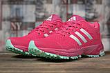 Кросівки жіночі 17001, Adidas Marathon Tn, малинові, [ 36 37 38 ] р. 36-22,5 див., фото 2