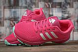 Кросівки жіночі 17001, Adidas Marathon Tn, малинові, [ 36 37 38 ] р. 36-22,5 див., фото 3
