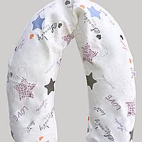 Релакс подушка для беременных (комбинированный) холлофайбер Мамин Дом