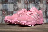 Кросівки жіночі 17002, Adidas Marathon Tn, рожеві, [ 37 38 39 40 41 ] р. 37-23,0 див., фото 2
