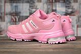 Кросівки жіночі 17002, Adidas Marathon Tn, рожеві, [ 37 38 39 40 41 ] р. 37-23,0 див., фото 4