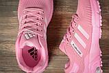 Кросівки жіночі 17002, Adidas Marathon Tn, рожеві, [ 37 38 39 40 41 ] р. 37-23,0 див., фото 5