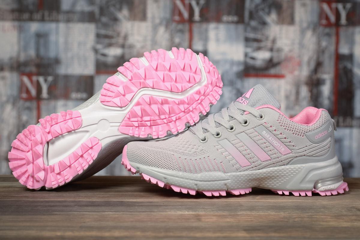Кроссовки женские 17004, Adidas Marathon Tn, серые, < 36 40 > р. 36-22,5см.