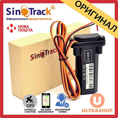 GPS-трекер SinoTrack ST-901 Original + Аккумулятор • Автомобильный • Водонепроницаемый