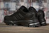 Кроссовки женские 17009, Adidas Marathon Tn черны, [ 36 38 ] р. 36-22,5см., фото 4