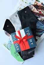 Набор мужских носков  черные/синие/белые