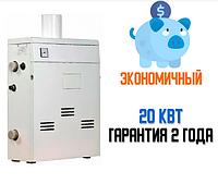 Котел газовый дымоходный Термобар КСГ-20 ДS, фото 1