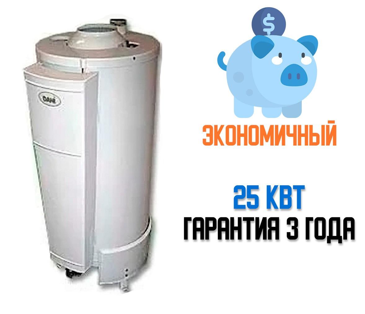 Котел газовый Дани (Dani) FORTE D 25 дымоходный
