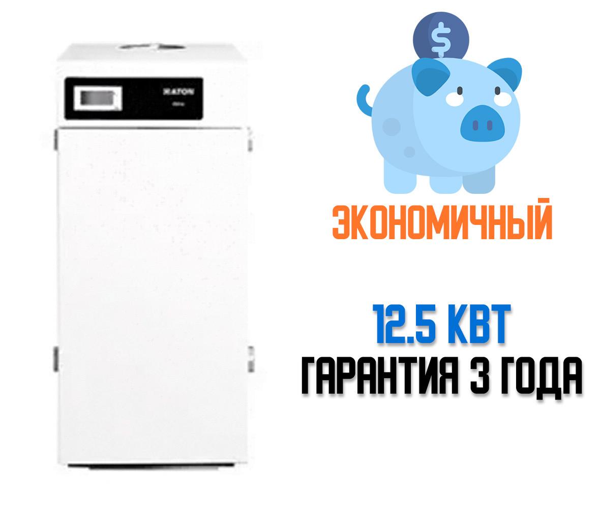 Газовый котел ATON ATMO 12.5 EM 12.5 кВт.Бесплатная доставка!