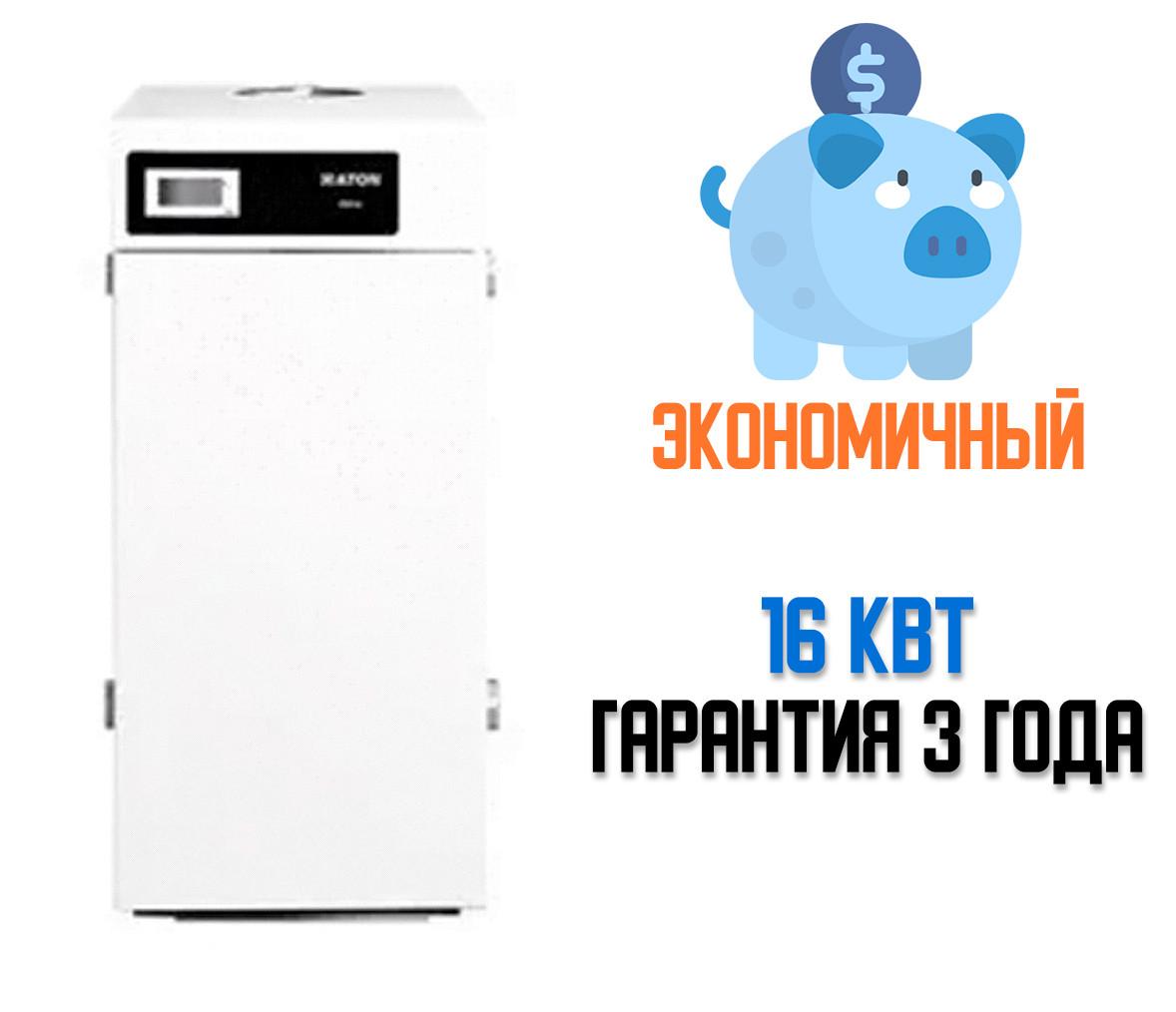 Газовый котел ATON ATMO 16 EBM 16 кВт.Бесплатная доставка!