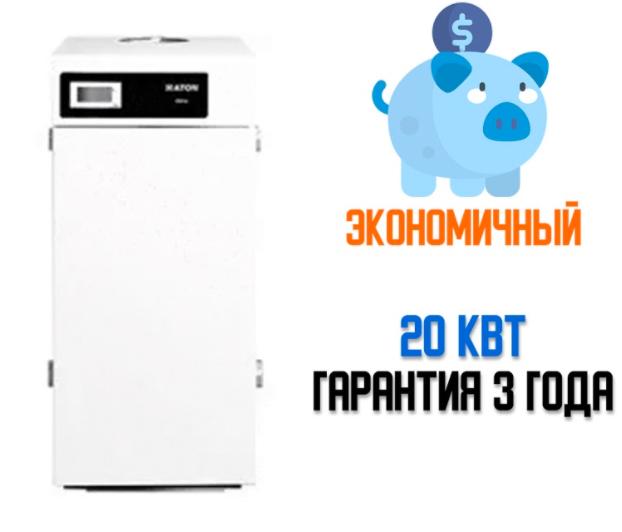Газовый котел ATON ATMO 20 Е 20 кВт.Бесплатная доставка!
