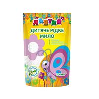 Дой-пак Лапуня Детское жидкое мыло с экстрактом соцветий липы 0,3 мл 30шт / уп