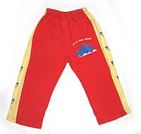 Штаны хлопковые размер: L