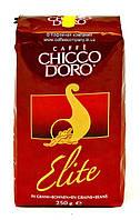 Кофе в зернах Chicco d'Oro Elite 250г