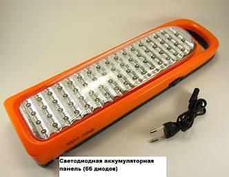Светодиодная аккумуляторная панель (66 диодов)