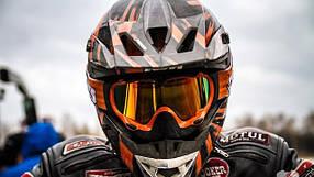 Шлем для мотокросса / Эндуро