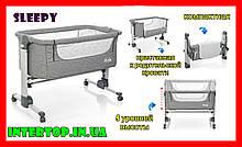 Приставная детская  кроватка трансформер El Camino Sleepy серый цвет