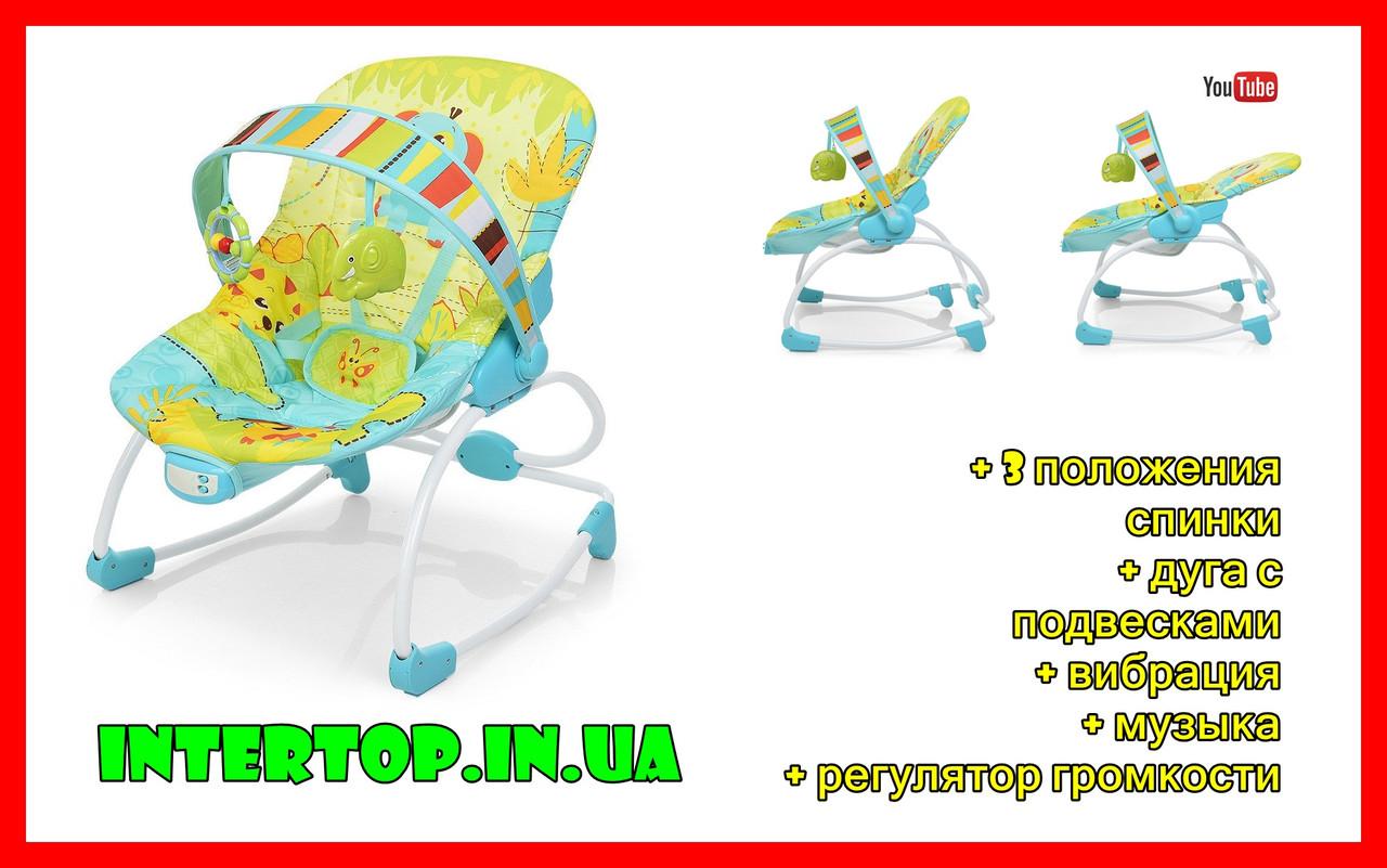 Дитячий підлоговий шезлонг-гойдалка з регульованою спинкою, Bambi 6904-1 салатовий. Дитяче крісло качалка