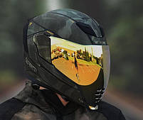 Закрытый шлем / Интеграл