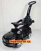 Детская машинка каталка-толокар 3 в 1 с родительской ручкой на аккумуляторе Mercedes Benz AMG черный ЛИЦЕНЗИЯ
