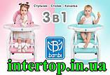 Детский стульчик для кормления трансформер Bambi M 1563-11 розовый. Дитячий стільчик для годування, фото 2