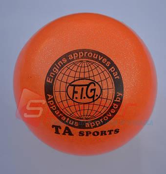 Мяч для художественной гимнастики (д 19) оранжевый Т-9