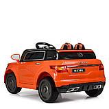Детский электромобиль Land Rover Ленд Ровер M 5396EBLR-7 оранжевый для детей от 3 до 6 лет., фото 5