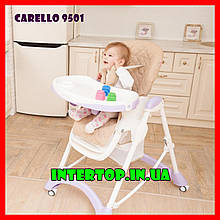 Детский стульчик для кормления с регулируемой спинкой, Carrello Caramel CRL-9501 бежевый