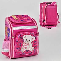 Рюкзак школьный каркасный с 1 отделением и 3 карманами, спинка ортопедическая SKL11-186108