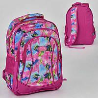 Рюкзак школьный с 2 отделениями и 3 карманами, мягкая спинка SKL11-186077
