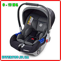 Детская Автолюлька 0-13 кг бэбикокон для новорожденных до 13 кг El Camino Newborn+ серый цвет